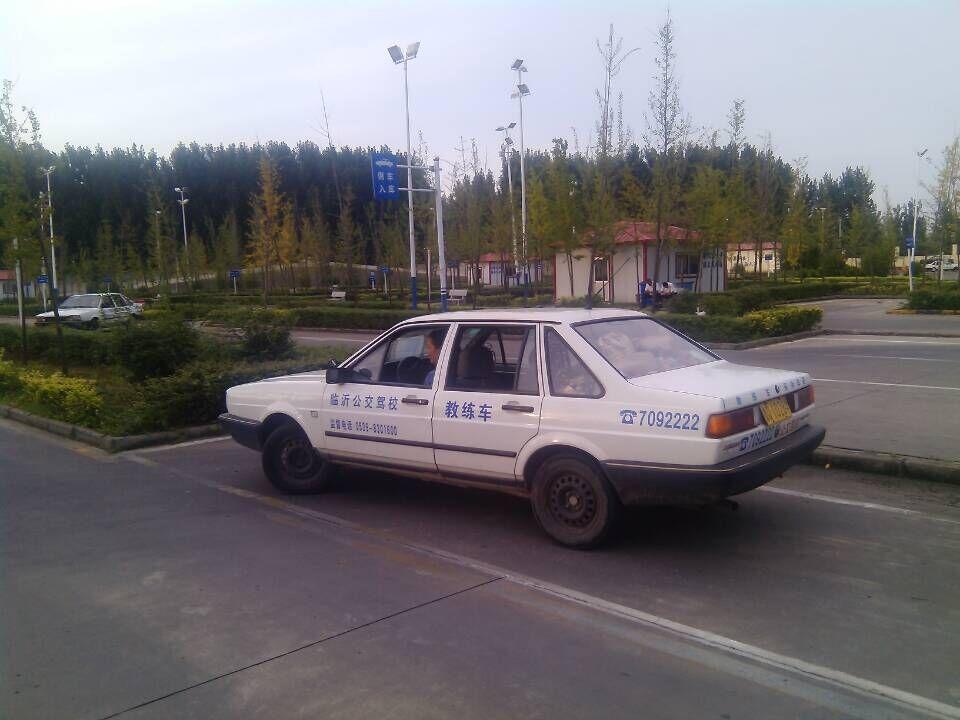 想学驾照找我们临沂公交驾校,正规,收费合理,全国可用