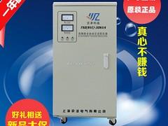 供应温州地区优质单相稳压器——滑动式交流稳压器
