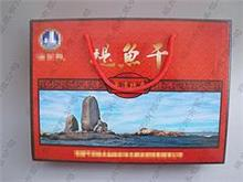 福州火热畅销的干货手提盒供应:福州干货包装