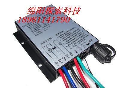 LED太阳能控制器厂家销售