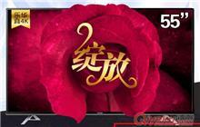 广州工厂新品乐华 55U3000 55英寸4K超清液晶平板电视