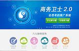 【四川信誉好的成都SEO网络优化推广公司