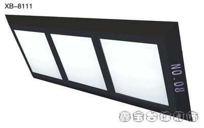 桌球LED无影灯报价|北京桌球LED无影灯厂家 华麟台球