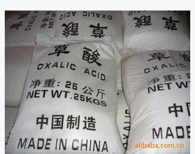 哈尔滨草酸(乙二酸)优惠价格/批发零售/经销商