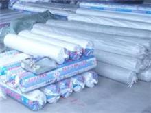 淄博可靠的功能薄膜提供商——滨州功能薄膜