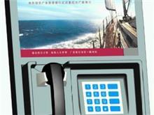 大量供应口碑好的银行机:深圳景点电话机