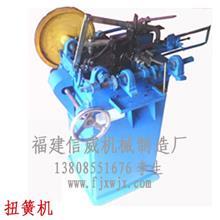 福建扭簧机 扭簧机供应商 适用于弹簧厂