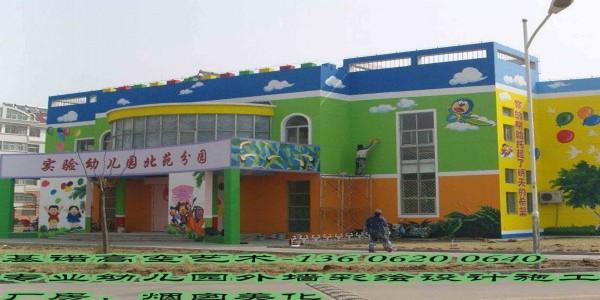 商务服务 创意设计 其他创意设计  嘉兴幼儿园外墙喷绘厂家 jinoo