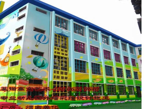 连云港幼儿园外墙绘画设计公司 jinoo 价格暴低价
