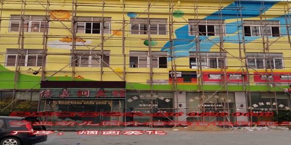 永康幼儿园外墙绘画供应商 JINOO 专业外墙彩绘 苏州基诺艺术-专业的幼儿园外墙墙体彩绘136 0620 0640 许老师 高空作业是一种危险性较大的作业。在高空作业时,除搭好相应的工作平台和相关安全措施外,还必须使用高空作业的三件宝---安全帽、安全带、安全网。   安全帽是防止物体打击,防止坠落时头部碰撞的头部防护装置。   安全带是在发生坠落时,用其拴在牢固物体上的绳带保护人体不能继续坠落的防护装置。 永康幼儿园外墙绘画供应商 JINOO 专业外墙彩绘   安全网具有一定的强度和缓冲性能,在高空作