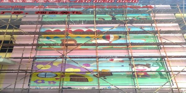 建德幼儿园围墙彩绘施工 JINOO 找基诺免费设计 苏州基诺艺术-专业的幼儿园外墙墙体彩绘136 0620 0640 许老师 高空作业是一种危险性较大的作业。在高空作业时,除搭好相应的工作平台和相关安全措施外,还必须使用高空作业的三件宝---安全帽、安全带、安全网。   安全帽是防止物体打击,防止坠落时头部碰撞的头部防护装置。   安全带是在发生坠落时,用其拴在牢固物体上的绳带保护人体不能继续坠落的防护装置。 建德幼儿园围墙彩绘施工 JINOO 找基诺免费设计   安全网具有一定的强度和缓冲性能,在高空作
