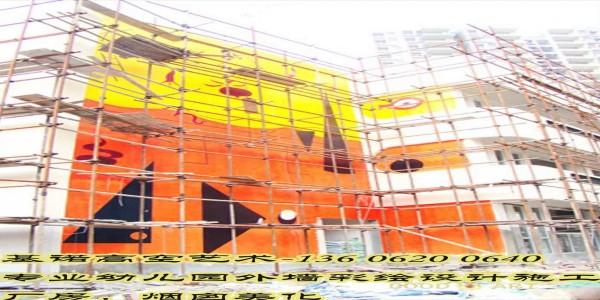 江苏幼儿园外墙手绘公司 高空吊绳施工