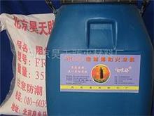 隧道防火涂料厂家|昊天防火涂料供应质量好的SH(HT-SD)隧道防火涂料