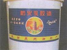 内墙防火乳胶漆供应厂家 北京市物超所值的内墙防火乳胶漆【供应】