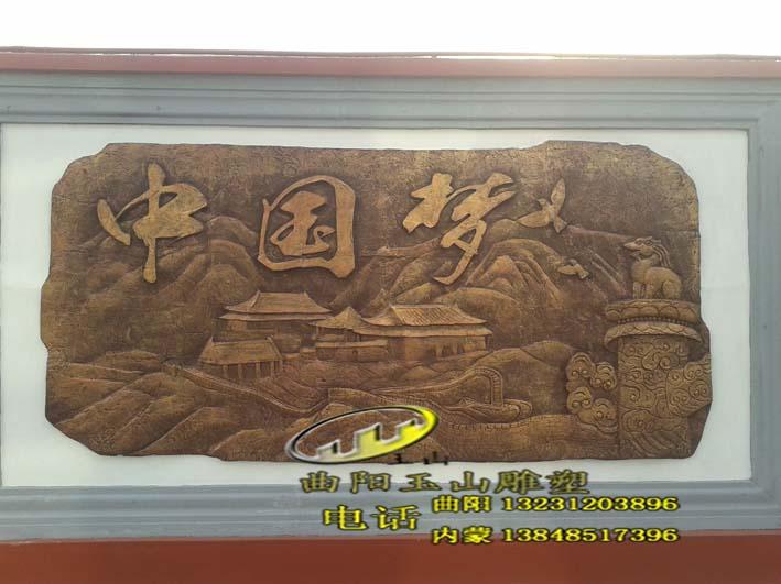企业库/中国最大的企业库/首页 礼品,工艺品,饰品 雕塑