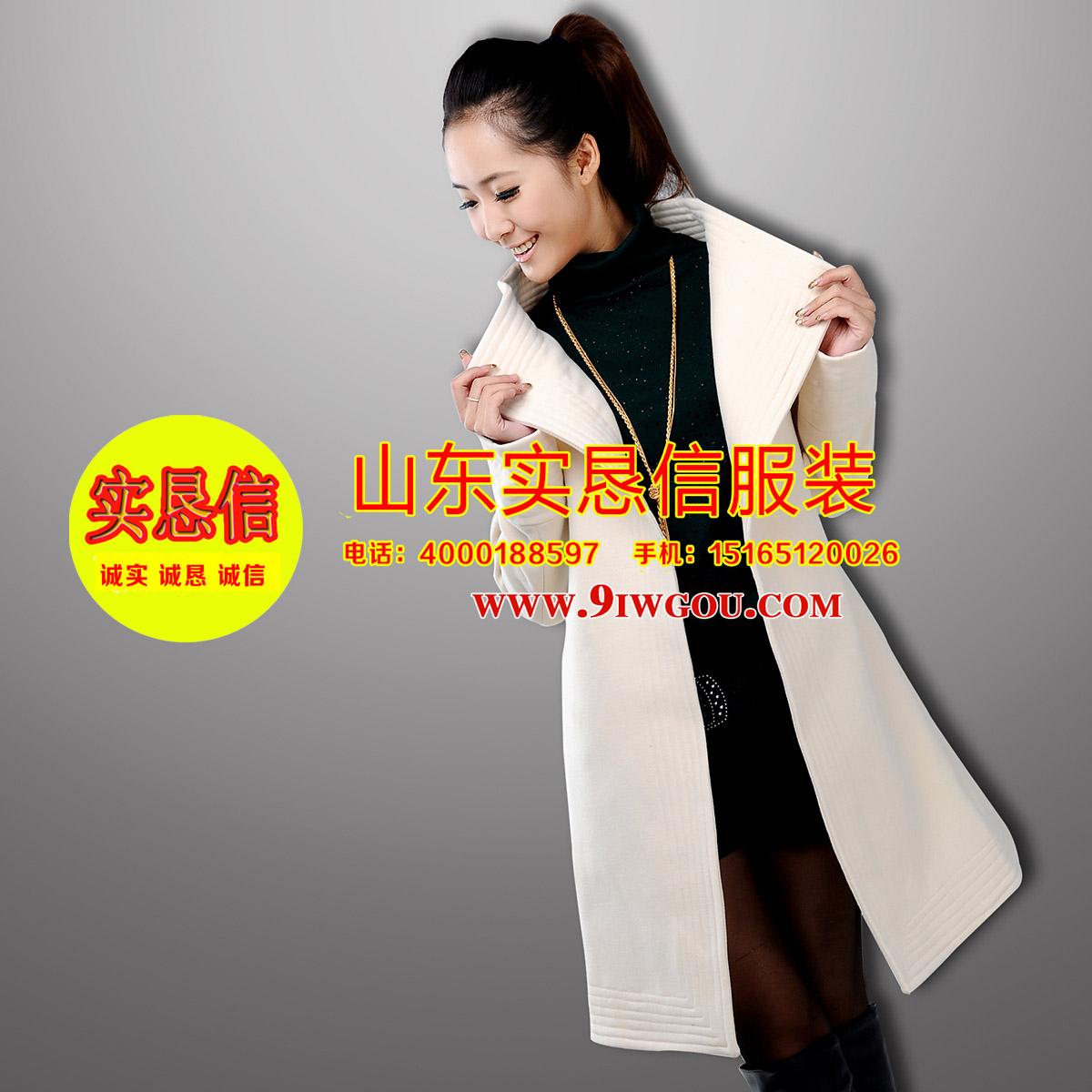 淄博哪里卖衣服好看,【实恳信供应超显瘦的毛呢外套】