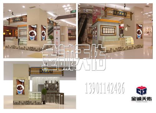 【北京茶餐厅设计装修】北京茶餐厅设计装修批发价格