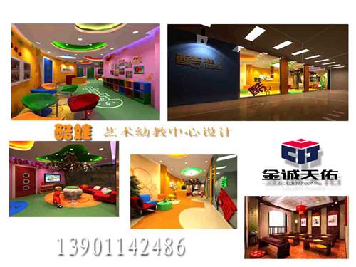 【北京幼儿园装修-幼儿园设计设置标准哪家好】北京