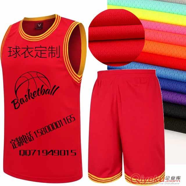 篮球服生产厂家 羽毛球服定做 足球服定制批发 全国包邮