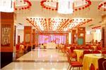 廣源大酒店酒店餐廳