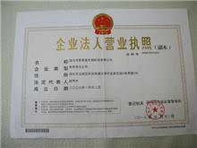 深圳市聚草堂生物科技千赢国际网页手机登录  空白区加盟