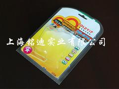 上海地区优惠的插卡泡壳   _吸塑纸卡