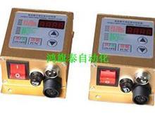 鸿旗泰供应全省销量的光纤控制器——电动车控制器的作用