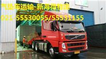气垫车运输公司&气垫车物流服务&减震运输服务