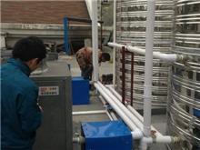 河北邢台空气能热泵|河北价格合理的邢台空气能热泵哪里有供应