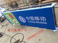 福州实惠的银行招牌制作 安徽3M喷绘布