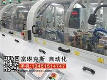苏州哪里有供应口碑好的表面处理设备_淮安减震器