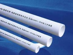 物超所值的pvc绝缘电工套管就在晋江绿环塑胶——晋江pvc绝缘电工套管