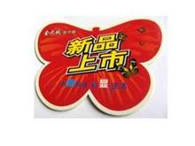 宇杰永盛提供有品质的PVC丝印加工服务,同行中的姣姣者_龙岗PVC丝印加工