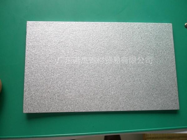 上海宝钢150克镀铝锌板卷