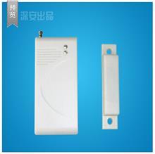 供应无线门/窗磁感应器 无线门磁防盗报警器