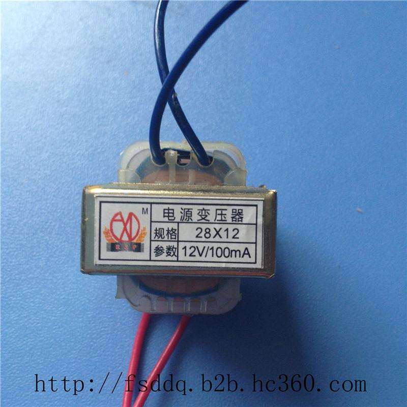 中山富欣迪定制洗衣机电源变压器(图)