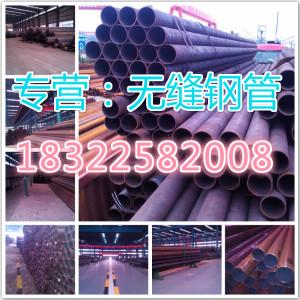 扬州Q345E无缝钢管 无缝钢管厂家