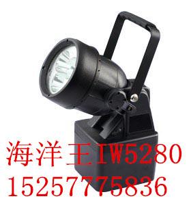 海洋王便携式防爆探照灯、海洋王JIW5281A/LT