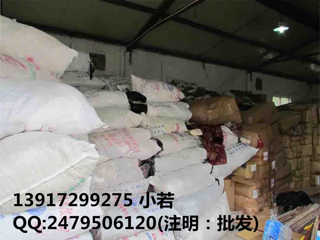 上海外贸原单服装厂家直批,上千款供混批挑款