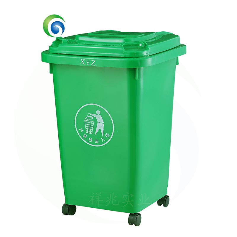 【xyz-50l垃圾桶a-绿】xyz-50l垃圾桶a-绿批发价格