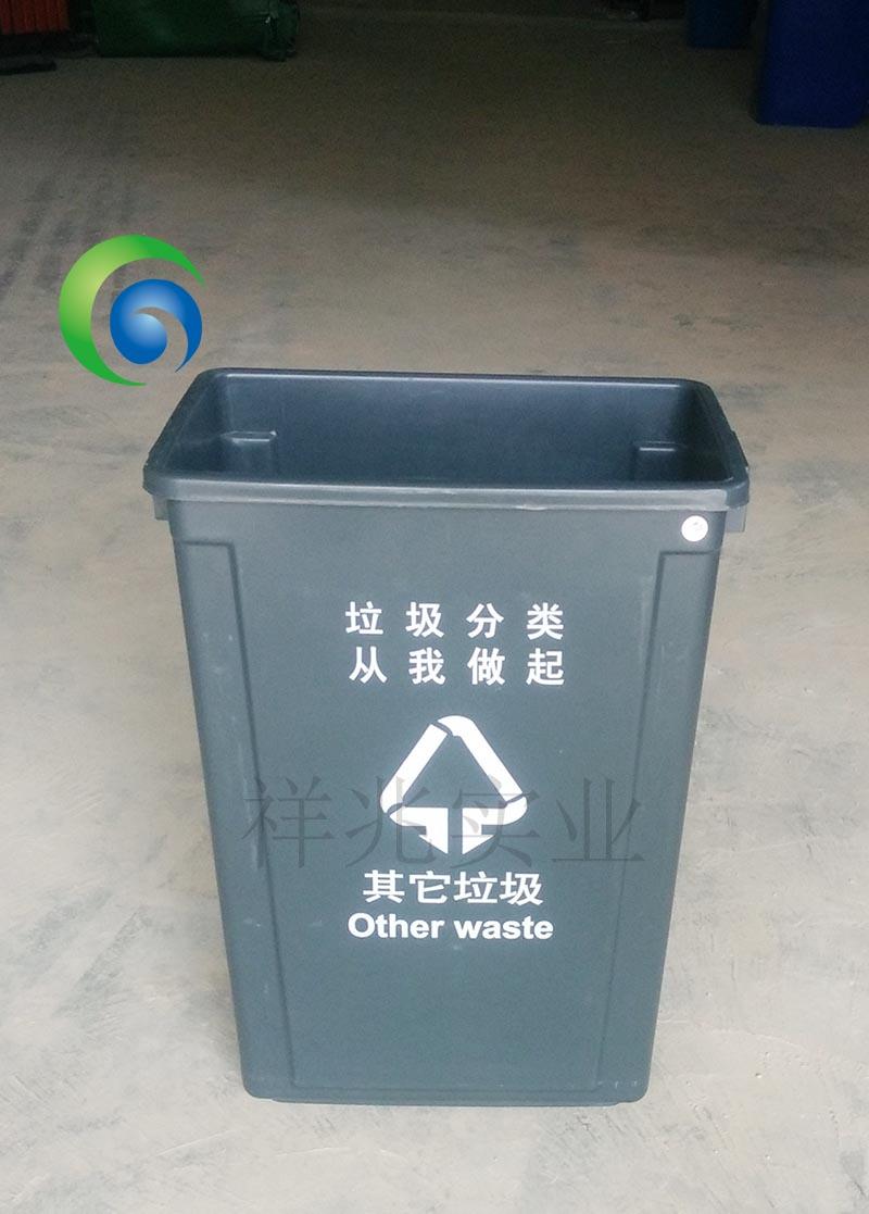 产品名称:60升分类垃圾桶