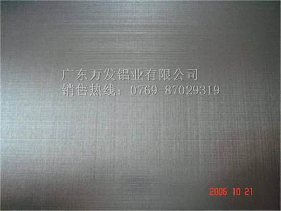 公司介紹: 廣東萬發鋁業有限公司是一家生產、銷售集為一體的公司,公司成立于2002年8月26日,公司實力雄厚,產品廣泛應用于機械設備、超聲波、模具制造、電子、五金制品、工藝品等各行業。其材料環保,材質加工性能良好,可提供材質證明和SGS報告。 公司主要生產各類國產及進口鋁材。
