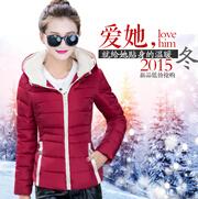 新品秋冬装女装 外套棉衣女短款棉服女短款2015 修身轻薄韩版包邮