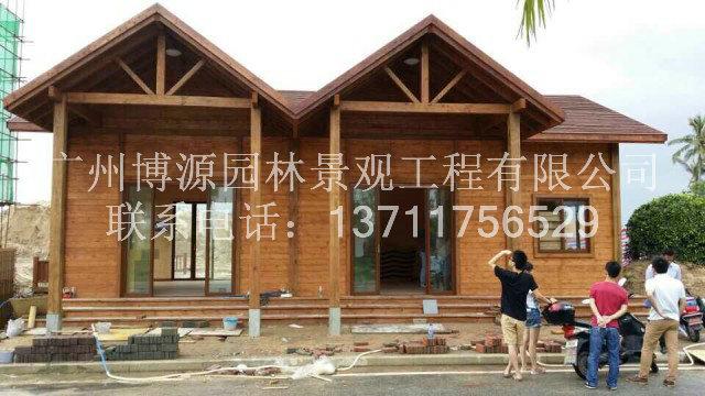 【广州木结构房屋厂家】广州木结构房屋厂家批发价