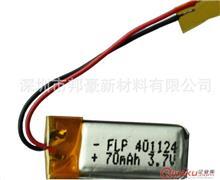 3.7V 70mAh 锂电池 锂聚合物电池 蓝牙充电电池 18650锂电池 厂家
