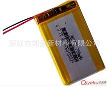 FlyPower厂家直销3.7V 700mAh锂离子聚合物充电电池组 锂电池