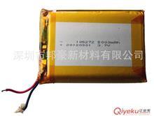 3.7V 5000mAh 锂电池 聚合物充电电池组105272 深圳厂家直销