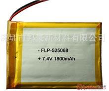 18650锂电池厂家直销7.4V 1800mAh锂离子电池 锂聚合物电池