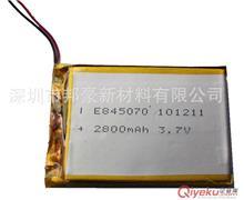 3.7V 2800mAh 锂电池 聚合物充电电池组18650锂电池 深圳厂家直销