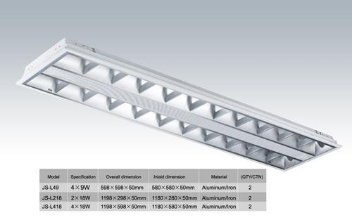 中山LED格栅灯 js-77
